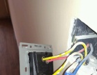 维修电路 更换开关 老电工为你处理各种疑难问题