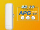5.8G无线网桥 监控电梯专用 工厂批发 可贴牌OEM