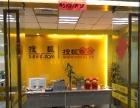 精装带家具(真实底价)红谷滩峰创国际仅租56