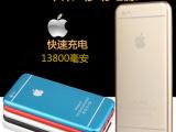 厂家直销 新款聚合物超薄移动电源 13800毫安手机礼品充电宝