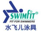 水飞儿泳具加盟