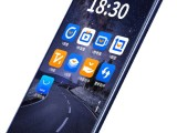 微手机 智能营销微手机 微商手机