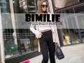 新版贝米蕾喇叭裤韩国Bimilie 魔术喇叭裤今年最火的款