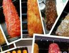文林街台湾烤玉米加盟