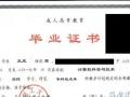工程造价专科升本函授专业介绍桂林理工大学