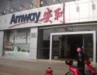南汇安利专卖店在哪里 南汇有安利办事处吗