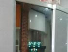 海尔BCD一239/DVC冰箱 带液晶温度显示