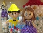 大型商场美陈、4S店、店面开业、公司年会、气球布置