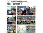 四川成都全脑沙盘作文课程加盟咨询 教育十大品牌课程