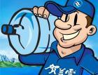 宁夏银川贺兰雪山泉水 桶装水 全区配送中!