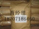 湖北武汉硬脂酸镁生产厂家