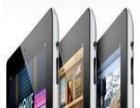 苹果iPad mini维修/苹果电脑维修中心