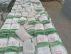 海淀区四季青装修拆除垃圾清运 送沙子石子水泥红砖