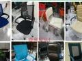 包送货:办公桌、老板台、椅子、柜子、沙发