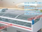 商用双机双温冷藏冷冻柜 厨房不锈钢保鲜柜大容量