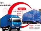 苏州搬家搬厂 个人长途搬家 大型高端搬家 设备搬