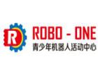 ROBO-ONE青少年机器人活动中心加盟