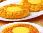荆州妞妞西饼加盟多少钱