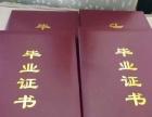 张家港的成人高考报名截止时间