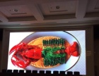 九江专业LED显示屏生产厂家