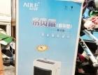 8成新-电暖器,6成新-空调扇(可冷,可热)
