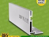 鑫之景5.8公分卡布灯箱铝型材 货真价实