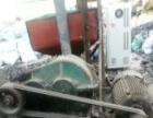 长期高价回收废塑料破碎料,库存颗粒.出售破碎料颗粒