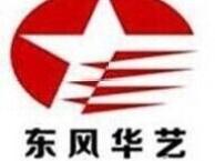 深圳唱歌乐器培训吉他钢琴古筝架子鼓优选品牌十一年专注音乐培训