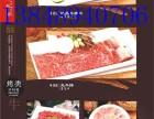 韩国烧烤韩式料理自助烤肉技术培训