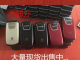 Samsung/三星 SGH-C268 大字体 翻盖 彩屏 非智