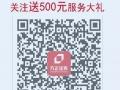 郑州炒股,足不出户,手机注册,佣金较低