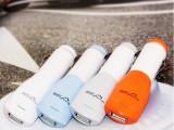 途韵正品 USB车载充电器/手机充电器/**充电器 BW-C02