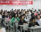 湘潭大学家教中心(无效果不收费)小学初高中