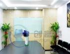深圳会议室出租 配置齐全即预定价100元/小时
