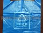 昆明务托塑料包装有限公司降解塑料袋,塑料包装,昆明塑料供应