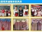 找好创业项目 到武汉文昌窗帘制作技术培训班来培训