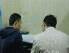 一线在职教师高中数学辅导(老牌辅导)