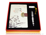 中国好礼物正品新款 中国风真丝笔记本三件套 本子加笔加U盘套装