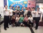 惠州拓普家政服务公司 是一家品牌级的家政服务中心