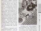 三国志正版原文白话文注释精装国学经典