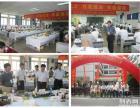 厨师培训学校 武汉厨师培训学校 厨师培训学校学费多少
