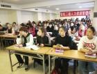2019年沈阳高级人力资源师学习-人力资源师培训条件