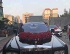 名耀租车、婚庆用车、商务接待、中高端汽车长期出租