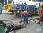 温州新城管道疏通化粪池清理抽粪高压清洗污水管