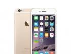 回国带回全新日版iPhone6Splus64GB土豪金