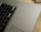 苹果笔笔记本i7四核双显卡1G便宜卖有缘人