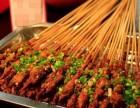 大竹签快乐烧烤如何加盟
