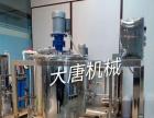 洗洁精 洗衣液 投资小 创业项目 加盟 环保机械
