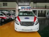 南京长途120救护车-南京120救护车电话-南京救护车转运