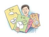 郑州申请个人专利 郑州外观专利要多久